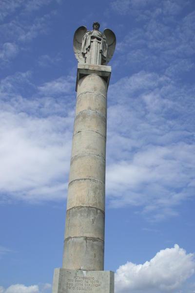 Монумент Козацька слава в с. Тягинка