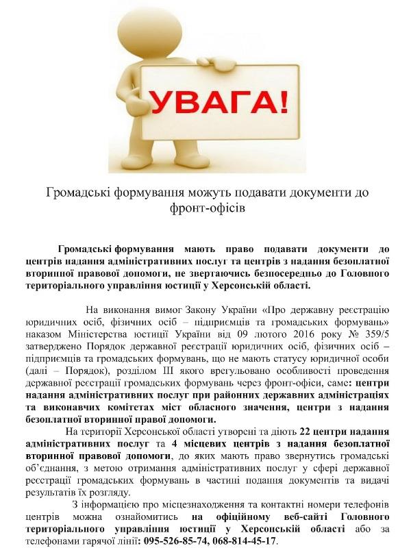 obyava