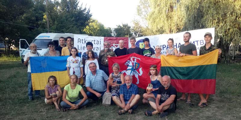 Україна - Литва